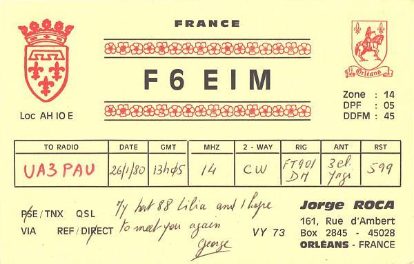 Нажмите на изображение для увеличения.  Название:F6EIM-UA3PAU-1980-qsl.jpg Просмотров:3 Размер:426.6 Кб ID:284713