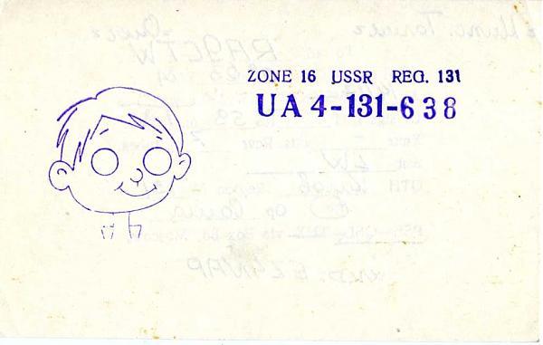 Нажмите на изображение для увеличения.  Название:UA4131638 qsl ra9ctw 1984.jpg Просмотров:3 Размер:88.1 Кб ID:284735