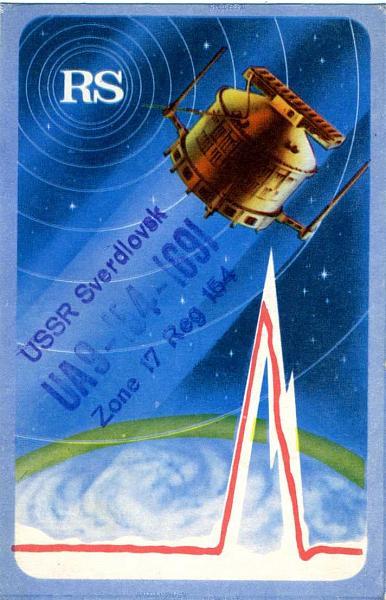 Нажмите на изображение для увеличения.  Название:UA91541691 qsl ra9ctw 1983.jpg Просмотров:2 Размер:211.9 Кб ID:284739