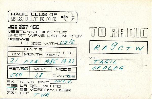 Нажмите на изображение для увеличения.  Название:UQ2037466 qsl ra9ctw 1986_.jpg Просмотров:2 Размер:169.4 Кб ID:284746