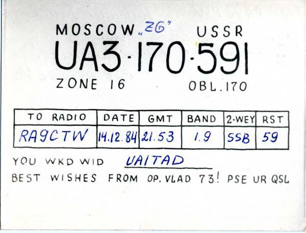 Нажмите на изображение для увеличения.  Название:UA3170591 qsl ra9ctw 1984.jpg Просмотров:2 Размер:114.7 Кб ID:284747