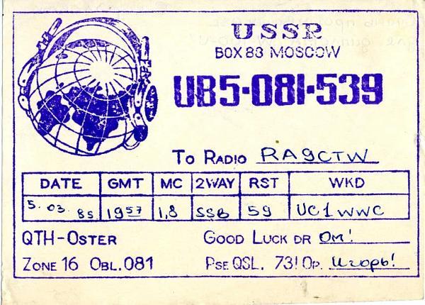 Нажмите на изображение для увеличения.  Название:UB5081539 qsl ra9ctw 1985.jpg Просмотров:2 Размер:216.8 Кб ID:284748