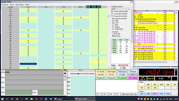 Нажмите на изображение для увеличения.  Название:Знімок екрана (877).png Просмотров:4 Размер:125.4 Кб ID:284818