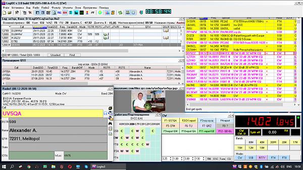 Нажмите на изображение для увеличения.  Название:Знімок екрана (876).png Просмотров:6 Размер:210.3 Кб ID:284820