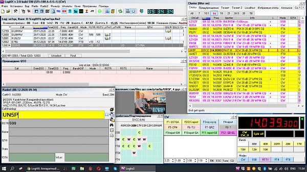 Нажмите на изображение для увеличения.  Название:Знімок екрана (880).png Просмотров:1 Размер:203.1 Кб ID:284824