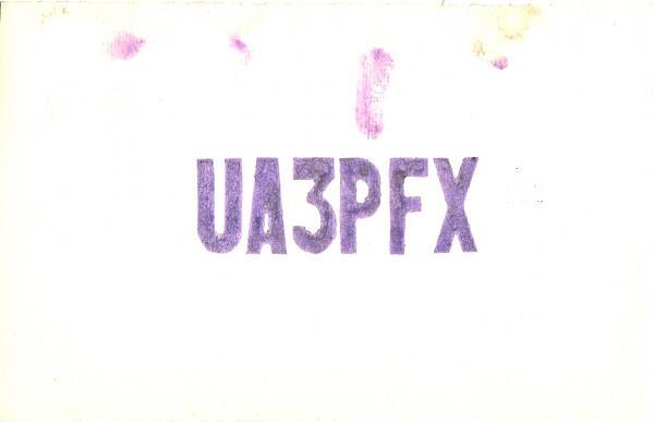 Нажмите на изображение для увеличения.  Название:UA3PFX-UA3PAV-1979-qsl-1s.jpg Просмотров:2 Размер:141.4 Кб ID:284830