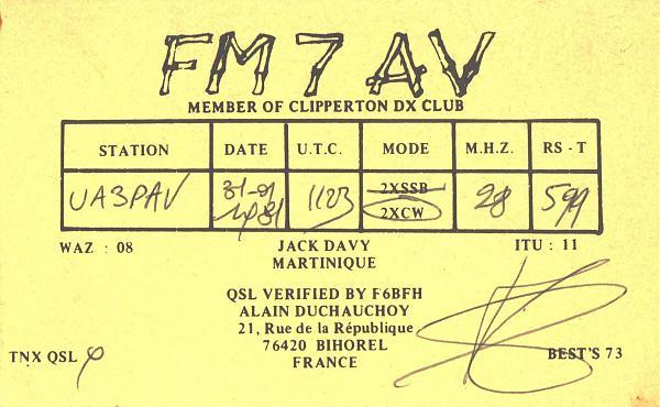 Нажмите на изображение для увеличения.  Название:FM7AV-UA3PAV-1981-qsl.jpg Просмотров:2 Размер:427.4 Кб ID:284835