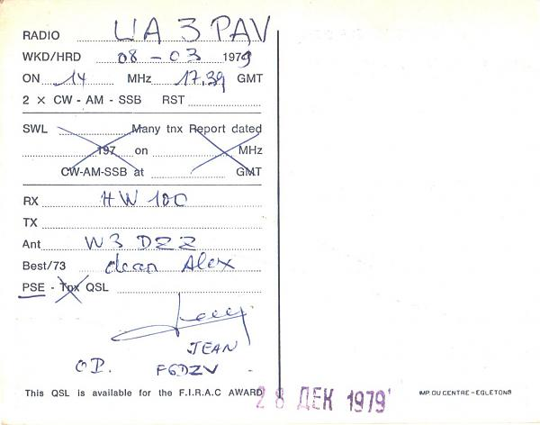 Нажмите на изображение для увеличения.  Название:F9TR-UA3PAV-1979-qsl-2s.jpg Просмотров:2 Размер:246.8 Кб ID:284839