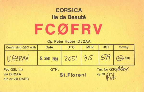 Нажмите на изображение для увеличения.  Название:FC0FRV-UA3PAV-1980-qsl-1s.jpg Просмотров:2 Размер:502.6 Кб ID:284840