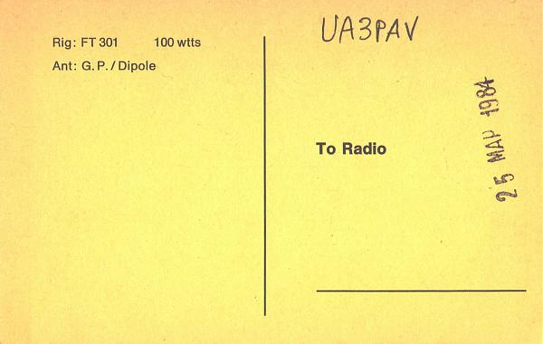Нажмите на изображение для увеличения.  Название:FC0FRV-UA3PAV-1980-qsl-2s.jpg Просмотров:2 Размер:382.7 Кб ID:284841