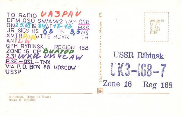 Нажмите на изображение для увеличения.  Название:UK3-168-7-to-UA3PAU-1984-qsl-2s.jpg Просмотров:2 Размер:301.0 Кб ID:284873