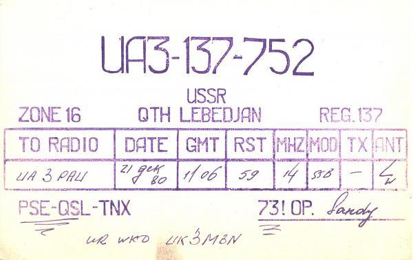 Нажмите на изображение для увеличения.  Название:UA3-137-752-to-UA3PAU-1980-qsl.jpg Просмотров:2 Размер:304.5 Кб ID:284874