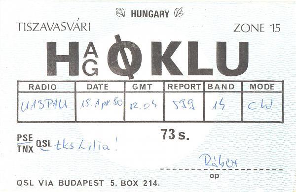 Нажмите на изображение для увеличения.  Название:HA0KLU_HG0KLU-UA3PAU-1980-qsl1.jpg Просмотров:2 Размер:465.3 Кб ID:284875