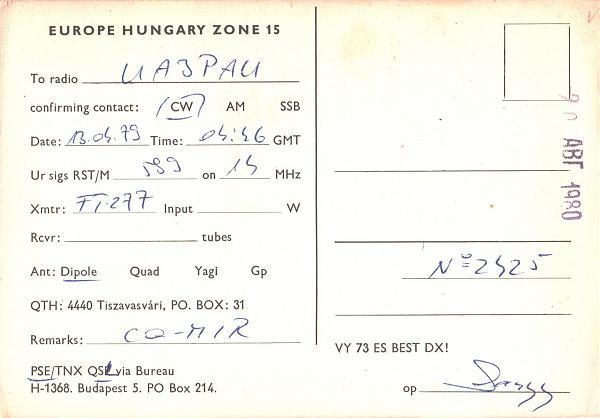 Нажмите на изображение для увеличения.  Название:HA0KLU-UA3PAU-1979-qsl2-2s.jpg Просмотров:2 Размер:330.0 Кб ID:284879