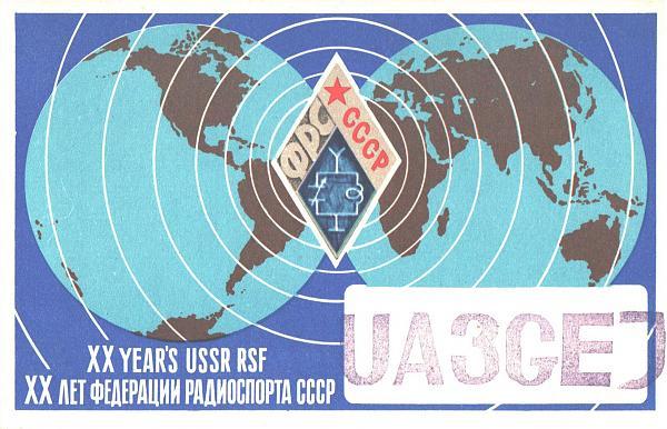 Нажмите на изображение для увеличения.  Название:UA3GEJ-UA3PAU-1979-qsl-1s.jpg Просмотров:2 Размер:591.7 Кб ID:285201