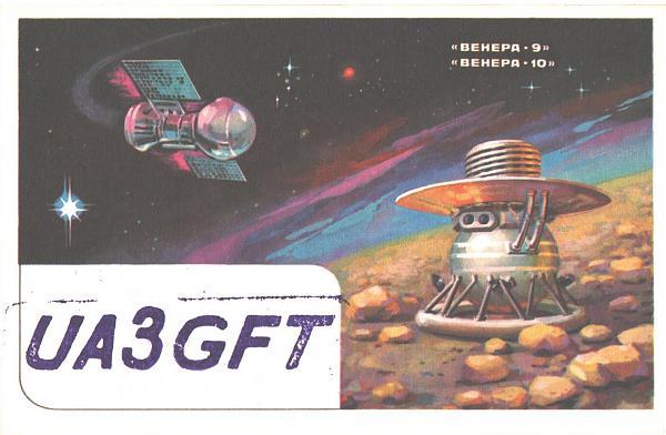 Нажмите на изображение для увеличения.  Название:UA3GFT-UA3PAU-1979-qsl-1s.jpg Просмотров:2 Размер:458.1 Кб ID:285205