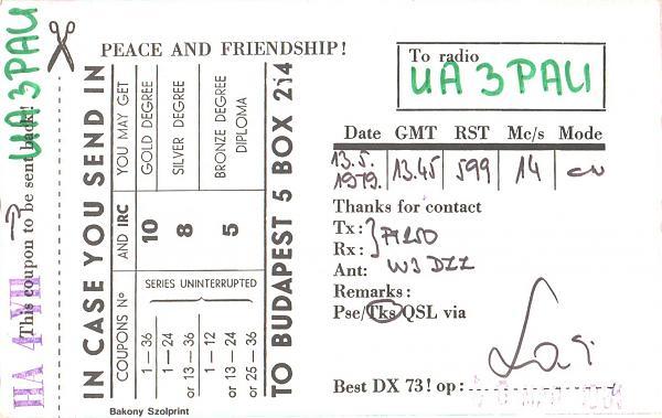 Нажмите на изображение для увеличения.  Название:HA4YH-UA3PAU-1979-qsl1-2s.jpg Просмотров:2 Размер:357.3 Кб ID:285211