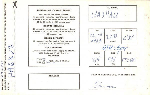 Нажмите на изображение для увеличения.  Название:HA6KVB-UA3PAU-1979-qsl2-2s.jpg Просмотров:2 Размер:315.4 Кб ID:285213