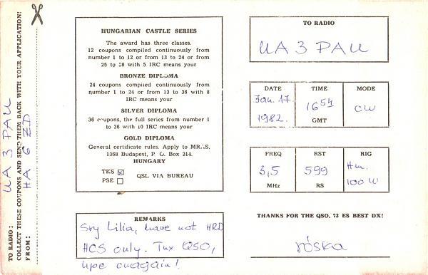 Нажмите на изображение для увеличения.  Название:HA6ZD-UA3PAU-1982-qsl-2s.jpg Просмотров:2 Размер:310.1 Кб ID:285215