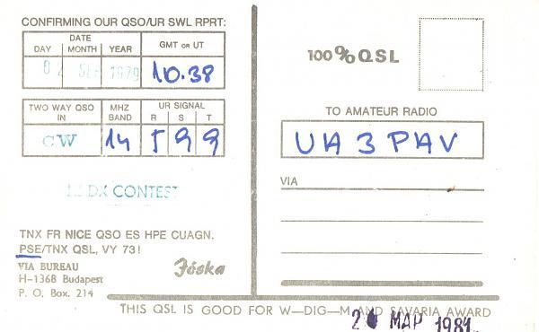 Нажмите на изображение для увеличения.  Название:HA1VE-UA3PAV-1979-qsl1-2s.jpg Просмотров:2 Размер:269.8 Кб ID:285255