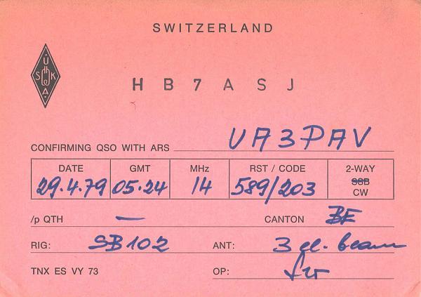 Нажмите на изображение для увеличения.  Название:HB7ASJ-UA3PAV-1979-qsl.jpg Просмотров:2 Размер:509.1 Кб ID:285256