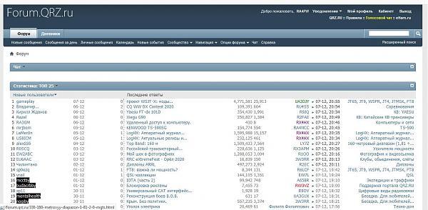 Нажмите на изображение для увеличения.  Название:forum.JPG Просмотров:5 Размер:138.3 Кб ID:285266