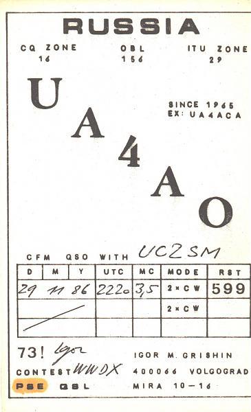 Нажмите на изображение для увеличения.  Название:UA4AO-UC2SM-1986-qsl.jpg Просмотров:2 Размер:295.9 Кб ID:285278
