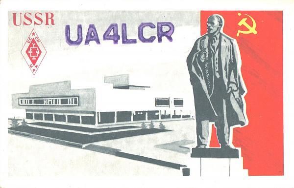 Нажмите на изображение для увеличения.  Название:UA4LCR-UC2SM-1986-qsl-1s.jpg Просмотров:2 Размер:416.5 Кб ID:285280
