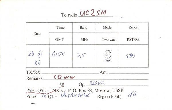 Нажмите на изображение для увеличения.  Название:UA4LCR-UC2SM-1986-qsl-2s.jpg Просмотров:2 Размер:215.3 Кб ID:285281