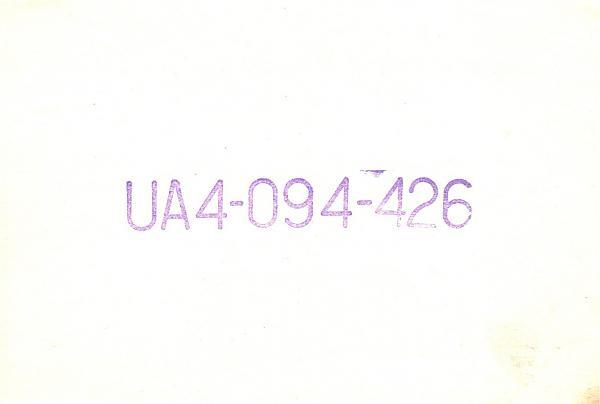 Нажмите на изображение для увеличения.  Название:UA4-094-426-to-UC2SM-1987-qsl-1s.jpg Просмотров:2 Размер:119.9 Кб ID:285284