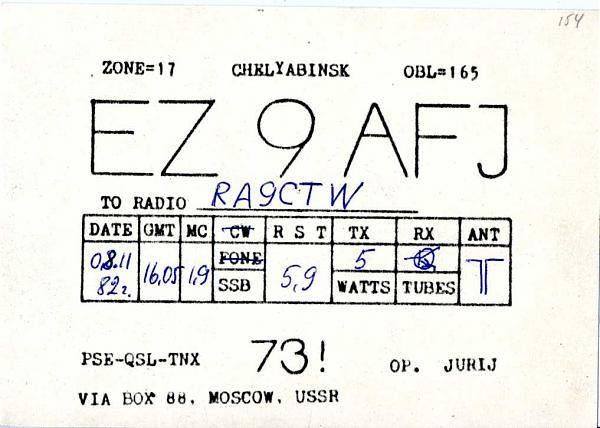Нажмите на изображение для увеличения.  Название:EZ9AFJ qsl ra9ctw 1982.jpg Просмотров:2 Размер:144.2 Кб ID:285296