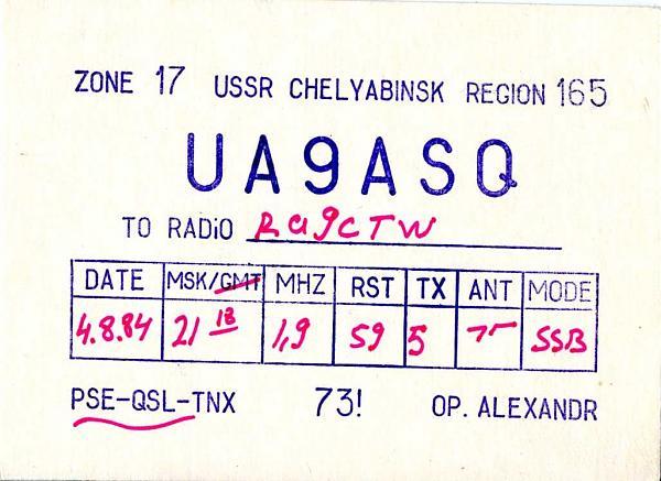 Нажмите на изображение для увеличения.  Название:UA9ASQ qsl ra9ctw 1984.jpg Просмотров:2 Размер:161.6 Кб ID:285303