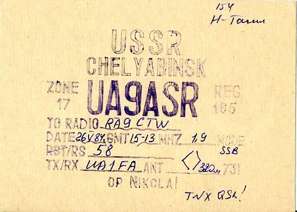 Нажмите на изображение для увеличения.  Название:UA9ASR qsl ra9ctw 1984.jpg Просмотров:2 Размер:191.7 Кб ID:285304