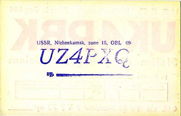 Нажмите на изображение для увеличения.  Название:UZ4PXQ qsl ra9ctw 1984.jpg Просмотров:2 Размер:103.9 Кб ID:285307
