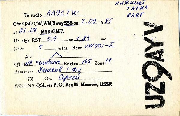 Нажмите на изображение для увеличения.  Название:UZ9AYV qsl ra9ctw 1985.jpg Просмотров:2 Размер:207.4 Кб ID:285309