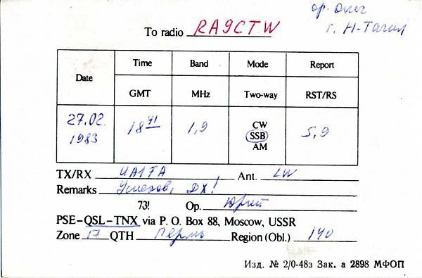 Нажмите на изображение для увеличения.  Название:EZ9FBG qsl ra9ctw 1983_.jpg Просмотров:2 Размер:129.0 Кб ID:285323