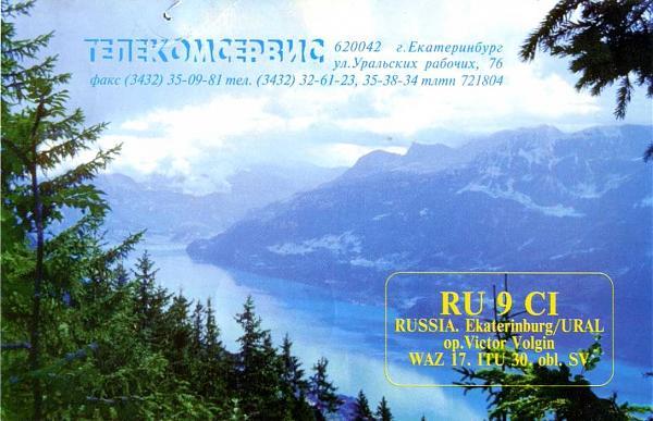 Нажмите на изображение для увеличения.  Название:RU9CI qsl ra9ctw 1998.jpg Просмотров:2 Размер:201.1 Кб ID:285364