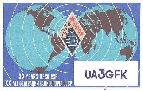 Нажмите на изображение для увеличения.  Название:UA3GFK-UA3PAU-1981-qsl2-1s.jpg Просмотров:2 Размер:562.4 Кб ID:285380
