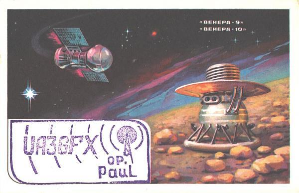 Нажмите на изображение для увеличения.  Название:UA3GFX-UA3PAU-1979-qsl-1s.jpg Просмотров:2 Размер:480.5 Кб ID:285382