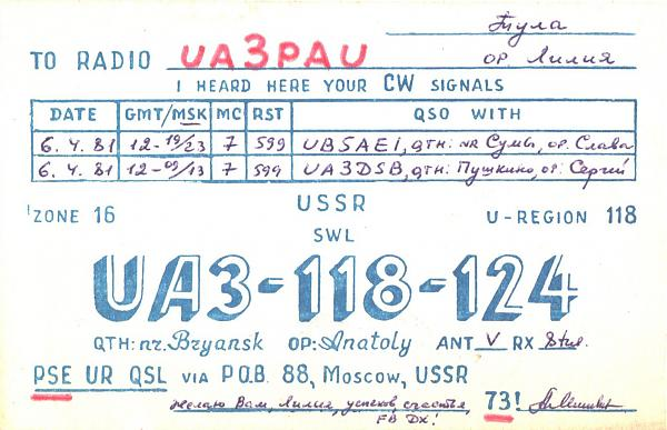 Нажмите на изображение для увеличения.  Название:UA3-118-124-to-UA3PAU-1981-qsl.jpg Просмотров:2 Размер:390.7 Кб ID:285384