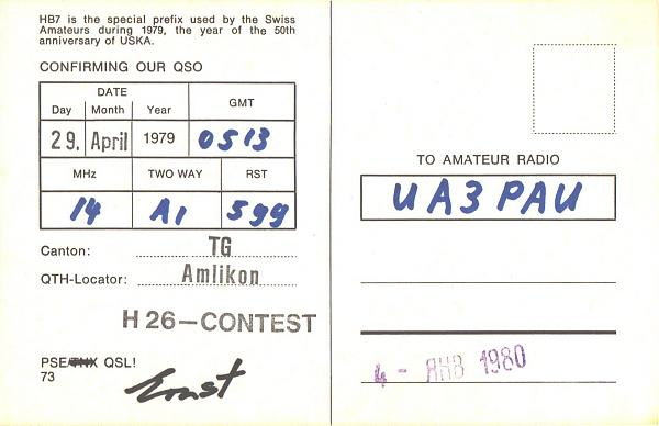 Нажмите на изображение для увеличения.  Название:HB7ANG-UA3PAU-1979-qsl-2s.jpg Просмотров:2 Размер:270.1 Кб ID:285388
