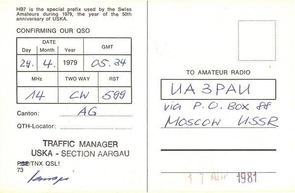 Нажмите на изображение для увеличения.  Название:HB7AN-UA3PAU-1979-qsl-2s.jpg Просмотров:2 Размер:280.6 Кб ID:285390