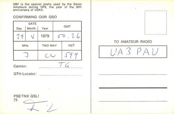 Нажмите на изображение для увеличения.  Название:HB7AQW-UA3PAU-1979-qsl-2s.jpg Просмотров:2 Размер:225.1 Кб ID:285392