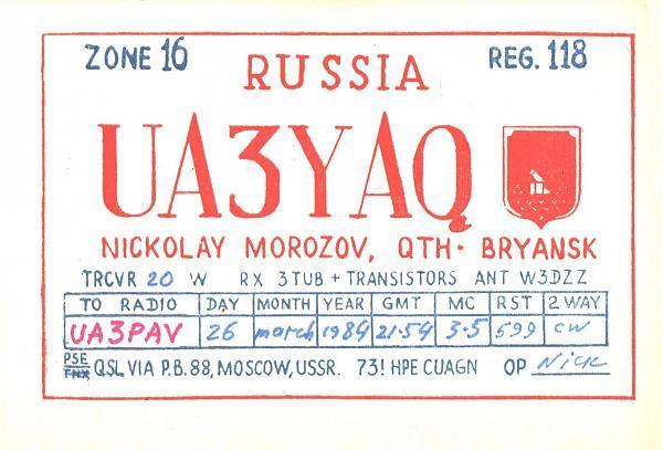 Нажмите на изображение для увеличения.  Название:UA3YAQ-UA3PAV-1984-qsl.jpg Просмотров:2 Размер:426.5 Кб ID:285397