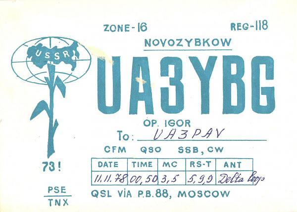 Нажмите на изображение для увеличения.  Название:UA3YBG-UA3PAV-1978-qsl.jpg Просмотров:2 Размер:368.9 Кб ID:285398