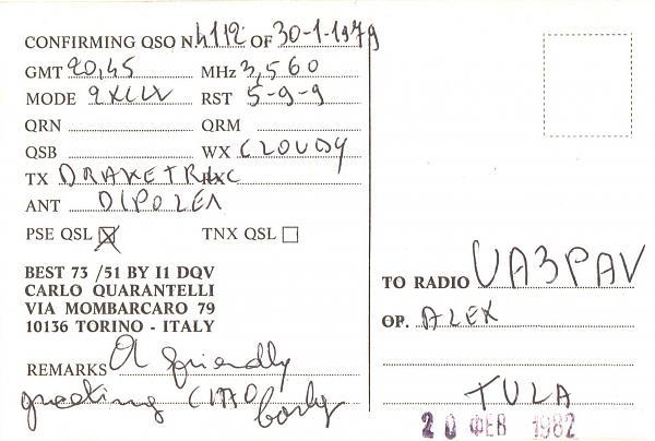Нажмите на изображение для увеличения.  Название:I1DQV-UA3PAV-1979-qsl-2s.jpg Просмотров:2 Размер:329.0 Кб ID:285404