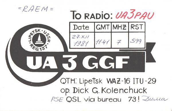 Нажмите на изображение для увеличения.  Название:UA3GGF-UA3PAU-1981-qsl.jpg Просмотров:2 Размер:343.8 Кб ID:285425