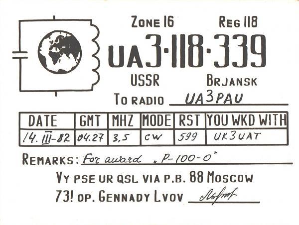 Нажмите на изображение для увеличения.  Название:UA3-118-339-to-UA3PAU-1982-qsl.jpg Просмотров:2 Размер:278.3 Кб ID:285428
