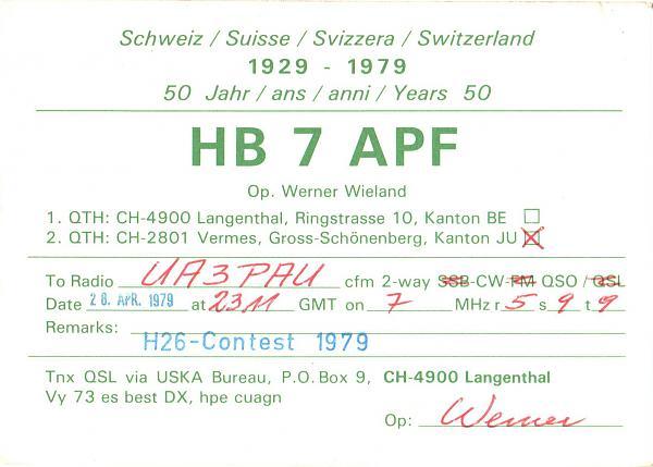 Нажмите на изображение для увеличения.  Название:HB7APF-UA3PAU-1979-qsl-1s.jpg Просмотров:2 Размер:363.3 Кб ID:285430