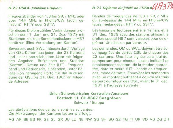 Нажмите на изображение для увеличения.  Название:HB7APF-UA3PAU-1979-qsl-2s.jpg Просмотров:2 Размер:572.6 Кб ID:285431